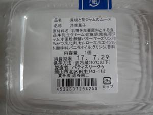 P7290012